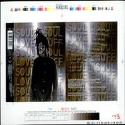 Click here for more info about 'Soul II Soul - Love Enuff'