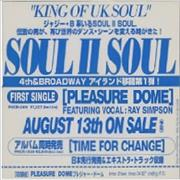 Click here for more info about 'Soul II Soul - Pleasure Dome'