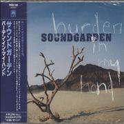 Click here for more info about 'Soundgarden - Burden In My Hand'