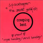 Click here for more info about 'Spacehopper - Mars Bonding'