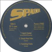 Click here for more info about 'Spacer - Agent Orange'