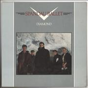 Spandau Ballet Diamond UK vinyl LP