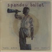 Click here for more info about 'Spandau Ballet - Only When You Leave - Painting'