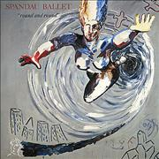 Click here for more info about 'Spandau Ballet - Round & Round - Gatefold'