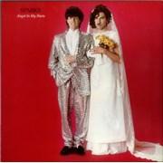 Sparks Angst In My Pants Germany vinyl LP