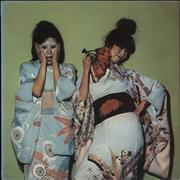 Click here for more info about 'Sparks - Kimono My House - 1st - EX'