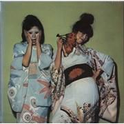 Sparks Kimono My House - 1st - EX UK vinyl LP