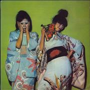 Click here for more info about 'Sparks - Kimono My House - 1st'