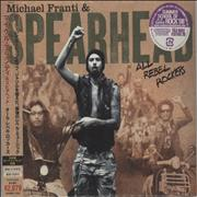 Click here for more info about 'Spearhead - All Rebel Rockers + Obi - Sealed'