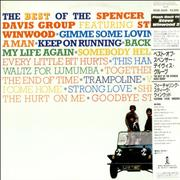 Click here for more info about 'Spencer Davis Group - The Best Of The Spencer Davis Group Featuring Steve Winwood'