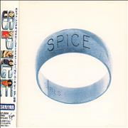 Spice Girls Spice - 1st Issue - Blue Ring Sleeve Japan CD album