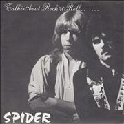 Click here for more info about 'Spider (UK) - Talkin' 'bout Rock'n'roll'