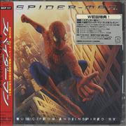 Click here for more info about 'Spiderman - Spider-Man - Sealed'