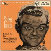 Click here for more info about 'Spike Jones - Spike Jones No. 1 - 1.65'