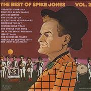 Click here for more info about 'Spike Jones - The Best Of Spike Jones / Volume 2'