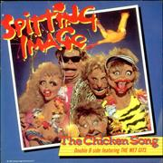 Click here for more info about 'Spitting Image - The Chicken Song'