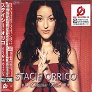 stacie orrico discography