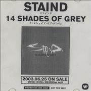 Click here for more info about 'Staind - 14 Shades Of Grey'