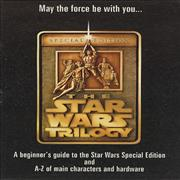 Click here for more info about 'Star Wars - May The Force Be With You ...'