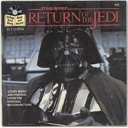 "Star Wars Return Of The Jedi USA 7"" vinyl"