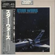 Star Wars Star Wars - Great War Movie Themes By Symphonic Band Japan vinyl LP