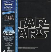 Star Wars Star Wars - Roadshow Obi Japan 2-LP vinyl set