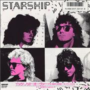 Click here for more info about 'Starship - It's Not Over ('Til It's Over)'