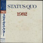 Click here for more info about 'Status Quo - 1+9+8+2 - Nineteen Eighty Two'