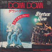 Click here for more info about 'Status Quo - Down Down'