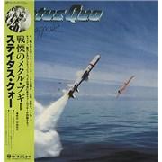 Status Quo Just Supposin' Japan vinyl LP