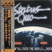 Click here for more info about 'Status Quo - Rockin' All Over The World - EX'