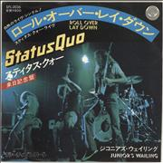 "Status Quo Roll Over Lay Down Japan 7"" vinyl"