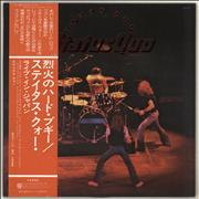 Click here for more info about 'Status Quo - Tokyo Quo + Obi & Lyric Insert - EX'