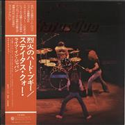 Click here for more info about 'Tokyo Quo + Obi & Lyric Insert'