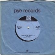"""Status Quo Tune To The Music - Solid UK 7"""" vinyl"""