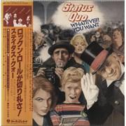 Status Quo Whatever You Want Japan vinyl LP
