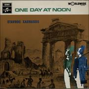 Click here for more info about 'Stavros Xarhakos - One Day at Noon'
