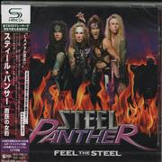 Steel Panther Feel The Steel Japan SHM CD Promo