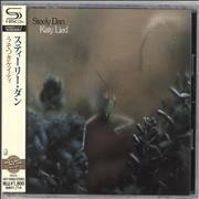 Click here for more info about 'Katy Lied'