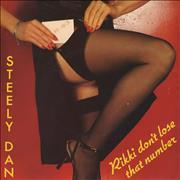 "Steely Dan Rikki Don't Lose That Number - Yellow UK 7"" vinyl"