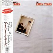Steely Dan The Early Years Japan vinyl LP