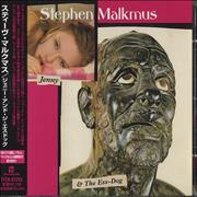 Click here for more info about 'Stephen Malkmus - Jenny & The Ess-Dog'
