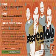 Click here for more info about 'Stereolab - Japan Tour 2004'