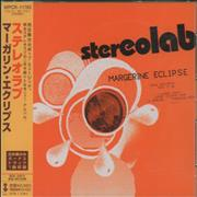 Click here for more info about 'Stereolab - Margarine Eclipse'