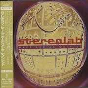 Click here for more info about 'Stereolab - Mars Audiac Quintet'