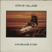 Click here for more info about 'Steve Hillage - Kamikaze Eyes'