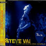 Click here for more info about 'Steve Vai - Alive In An Ultra World + Guitar Pick'