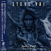 Click here for more info about 'Steve Vai - Mystery Tracks - Archives Vol. 3 - Sealed'