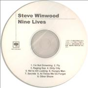 Click here for more info about 'Steve Winwood - Nine Lives'