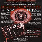 Click here for more info about 'Steven Adler - A Night For Destruction 2005'